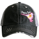Mama Bird.  Women's Trucker Hat